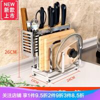 304不锈钢刀架厨房用品多功能刀座置物架菜刀砧板放刀具收纳架子 含筷筒