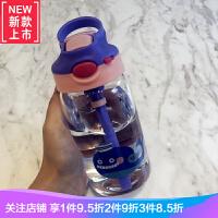 儿童玻璃杯防漏学生吸管杯男女运动便携水杯幼儿园可爱耐热杯子