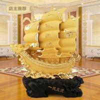 一帆风顺帆船摆件客厅家居办公室摆设工艺品装饰龙船开业礼品公司SN8163