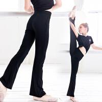 儿童舞蹈裤喇叭裤练功裤女童夏季长裤修身拉丁舞爵士舞跳舞服