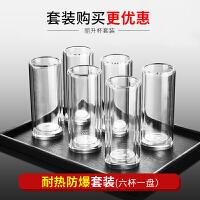 家用玻璃杯套装6只装客厅办公招待双层隔热直身杯耐热加厚不烫手