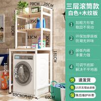 阳台洗衣机置物架落地收纳架子马桶上方储物柜滚筒波轮翻盖卫生间