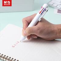 晨光文具多色圆珠笔0.7mm多色按动原子笔学生可爱8色 ABPV6201