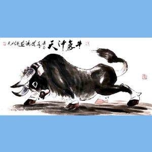 笔名道鸿,中国国粹画院理事,河南省美术家协会会员,当代画马研究会会员孙振伟(牛气冲天)2