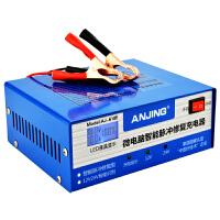 汽车电瓶充电器12V24V托车纯铜智能脉冲修复蓄电池自动充电机