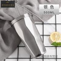 网红水杯带吸管的可爱学生女创意韩国不锈钢咖啡奶茶杯子