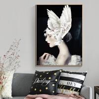 北欧风格客厅装饰画个性人物挂画创意壁画艺术美女服装店背景墙画 70*100 天使之翼>&