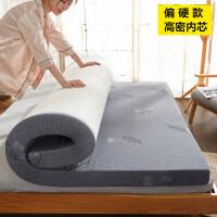 定制宜家床垫席梦思1.35米榻榻米褥子1.5m1.8m床2.0*2.2m海绵软垫