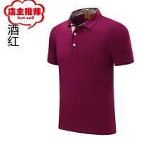 工作服T恤Polo衫定制印logo企业广告文化衫短袖工衣定做刺绣印字