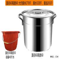 食品不锈钢装米桶10kg1520斤防虫米缸防潮面粉储米器厨房米盒