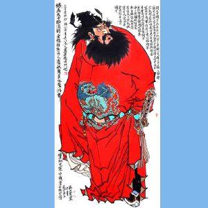 河北美术家协会会员,国家一级美术师,中国美术家协会会员杨航彪(钟馗)