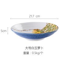 卡通菜盘家用水果盘餐盘餐具蔬菜沙拉盘日式陶瓷盘子碟子