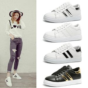 女式 新款小白鞋女厚底板鞋百搭韩版学生鞋子休闲运动女鞋