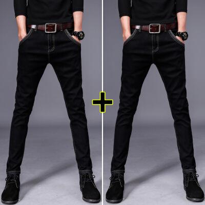 男士牛仔裤弹力新款修身小脚裤韩版潮流黑色休闲长裤子男薄春秋季