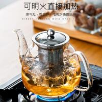 天喜玻璃茶壶家用泡茶壶加厚电陶炉烧水壶茶杯茶具套装网红煮茶壶