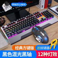 真机械键盘鼠标套装 可自主换轴热插拔游戏网红键鼠套装 电脑有线 +电竞鼠标 官方标配