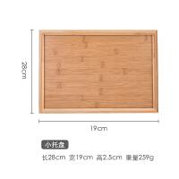 木质竹编长方形托盘家用水杯客厅日式茶杯茶盘北欧茶具木制盘商用