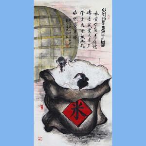 国家一级美术师,江苏省美协会员,南京国阳书画院副院长张新茂(老鼠爱大米)57