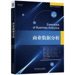 商业数据分析