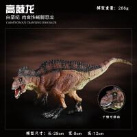 恐龙玩具模型侏罗纪世界霸王龙套装大号实心塑胶仿真动物模型男孩