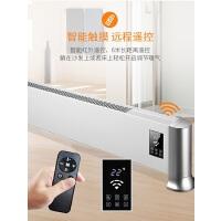 志高(CHIGO)踢脚线取暖器/电暖器/电器气 家用办公室卧室用商用暖风机 速热节能静音取暖电器