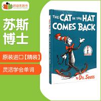 凯迪克图书 原装进口原版英文图书 Dr. Seuss 苏斯博士 The Cat in the Hat Comes Bac