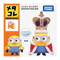 日本合金人偶公仔模型神偷奶爸小黄人国王鲍勃 小黄人国王鲍勃 高度约4cm
