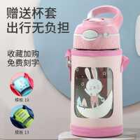 夏季儿童水杯女宝宝水壶幼儿园小学生防摔水瓶便携直饮吸管杯夏天