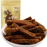 [当当自营] 百草味 五香牛肉条 100g/袋 肉类零食特产