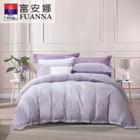 富安娜家纺 素色纯棉被罩单人床上用品纯色简约学生宿舍双人单件被套