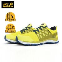 Jack Wolfskin/狼爪官方男鞋新款户外慢跑鞋运动鞋耐磨透气徒步鞋4035441-4171