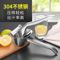 手动榨汁机石榴家用水果榨汁器迷你压柠檬汁器挤榨柠檬压汁器