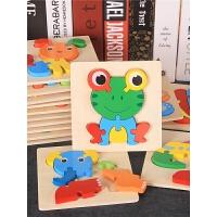 早教玩具1-3岁3d立体宝宝积木质婴儿益智力开发男女6小孩儿童拼图