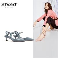 St&Sat/星期六春季新款漆皮中后空细跟时装凉鞋女SS01114011