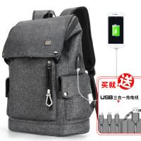 双肩包男帆布背包电脑包休闲运动后背包男旅行包青年学生书包 亚麻黑-USB版