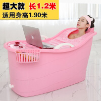 特大号沐浴桶儿童洗澡桶加厚塑料保温家用浴缸浴盆大人泡澡桶