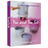 茶与茶具:英文Tea and Tea Set