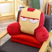 办公室座椅靠枕腰靠腰垫汽车靠垫腰枕椅子靠背垫沙发抱枕