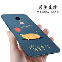 红米note4X手机壳男女款个性创意全包标准版note4磨砂套 红米notex 简单生活+挂绳