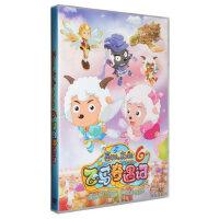 正版现货 喜羊羊与灰太狼之飞马奇遇记 盒装DVD D5 精装版 喜洋洋