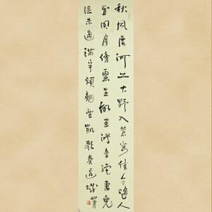 《五律.喜闻捷报》RW373 邢秀 内蒙古书协副秘书长、巴彦淖尔书协主席 世界教科文组织成员
