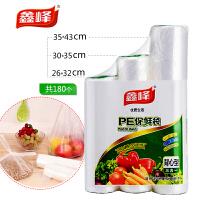 鑫峰 1609保鲜袋 三种规格优惠装180个 食品加厚保鲜背心型 三合一超市装保鲜膜