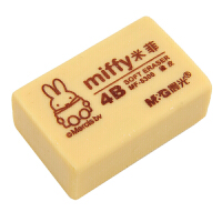 M&G/晨光 大号4B橡皮 橡皮擦 可爱橡皮 MF6306 当当自营