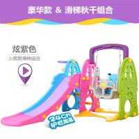 六一儿童节礼物滑滑梯室内儿童家用游乐场三合一幼儿园室外宝宝滑梯秋千组合套装家庭游乐园户外玩具