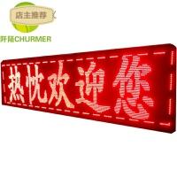 led显示屏电子屏门头滚动字幕走字灯广告屏幕牌匾SN2084