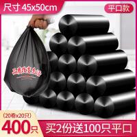 垃圾袋家用加厚一次性黑色背心手提式拉圾塑料袋中号大号 加厚