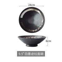 大号斗笠碗牛肉拉面碗日式沙拉碗创意汤碗个性家用陶瓷大碗