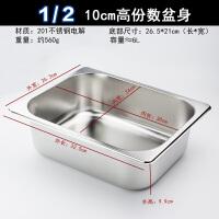 百畅加厚不锈钢盆长方形带盖自助餐盘方盆分数盆菜盒分餐盆