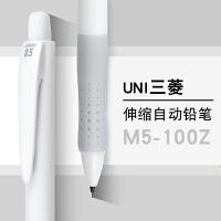 日本uni三菱自动铅笔0.5套装组合M5-100Z小学生儿童活动铅笔尾带橡皮擦头按动式简约杆
