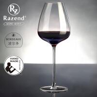 水晶红酒杯葡萄酒杯高脚杯家用大号单只